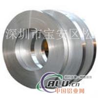合金铝带 6063拉伸铝带 中铝厂价