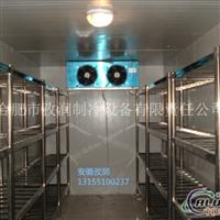 铝排冷饮雪糕冷库合肥设计安装