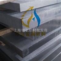 大量现货4004铝合金 高强度铝板