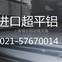 西南铝业3105铝板 铝合金中厚板
