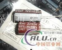 10V4700UF铝电解电容器