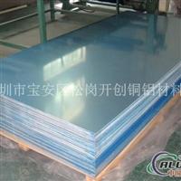 铝排 彩色铝板 5052角铝佛山出售