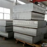 哪儿生产铝方块
