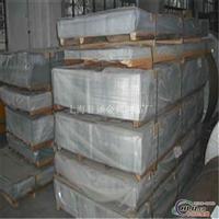 超硬铝板LD8铝板价格LD8屈服强度