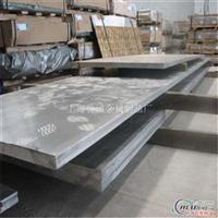 2A11T4铝板固溶处理2A11性能