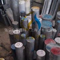 美铝7075T651 ALCOA美国铝材
