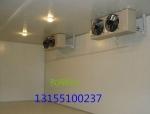 提供铝排冷库设计方案