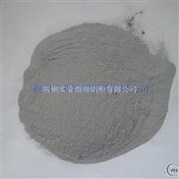 雾化铝粉FLQT2