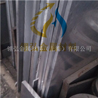 AA7075T6铝合金棒 美国超硬铝
