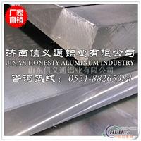 6082合金鋁板6082中厚鋁板