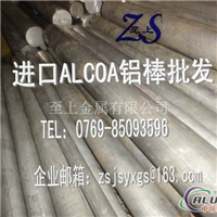 进口5083铝棒厂家