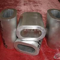 铝管6061铝管钢丝绳锁扣