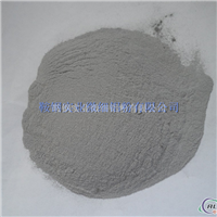 雾化铝粉FLQT1