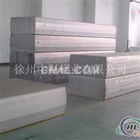 铝母线铝板