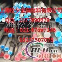 2A12铝棒参数价格走势厂家直销