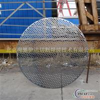 铝板镂空铝板打孔