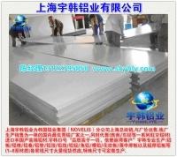 上海宇韩供应6063T6铝板