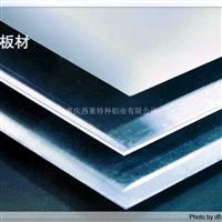 供应各种牌号及规格、状态铝合金板