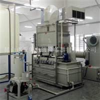 化拋磷酸回收系統