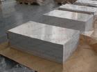 永昌铝业供应1系3系5系常规铝板
