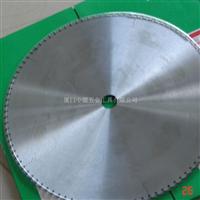 批發日本兼房鋁型材帶合金鋸片