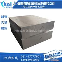 进口5154A铝合金板