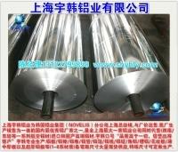宇韩公司大量生产2014铝合金