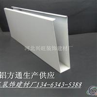 兴旺装饰铝方通,U型铝方通