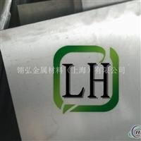 MIC6铝合金特性 MIC6铝板价格