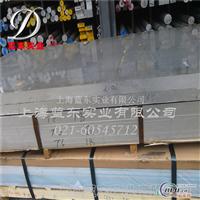 供應高品質1070鋁合金板1070鋁合金棒1070鋁合金管