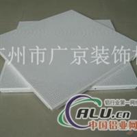供应广东600平面扣板,厂家直销