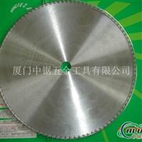 供應日本兼房鋸片切鋁合金鋸片