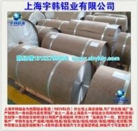 宇韩公司大量供应6060铝合金