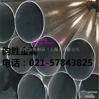 (6060铝管)价格【6060铝管】