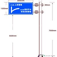 道路交通標志桿指示牌價格