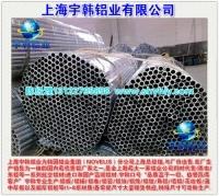 厂家现货供应LF2铝合金
