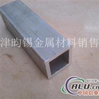 直销2A12铝方管供应