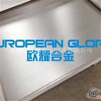 2024t351硬铝合金厚板