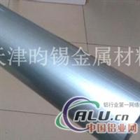 厂家销售 6063T5铝管氧化