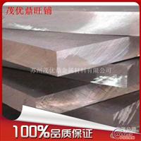 4040工业铝型材配件 铝合金方管