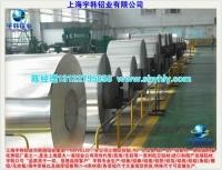 上海宇韩专业销售6063T6铝合金
