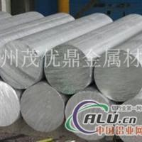 可定制2024 铝合金铝棒品质保证