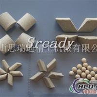 鋁合金壓鑄件去毛刺研磨石拋磨料