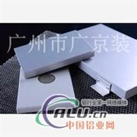 供应各种异形铝蜂窝板,规格定制