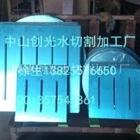 铝板水切割加工钣金加工