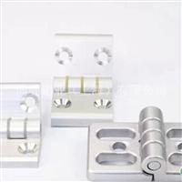 工业铝型材配件合页
