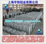 厂家现货供应LC4铝合金 价格合理