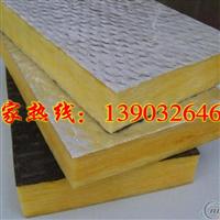 复合双面阻燃铝箔玻璃棉板