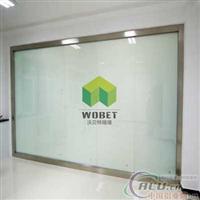 厂家供应白色磨砂调光玻璃隔墙