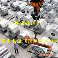 供应ZL102铝合金板